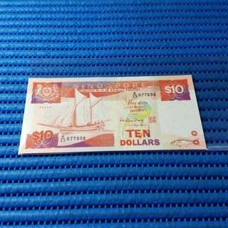 877898 Singapore Ship Series $10 Note E/49 877898 Nice Prosperity Number Dollar Banknote Currency (8 Head 8 Tail ) HTT