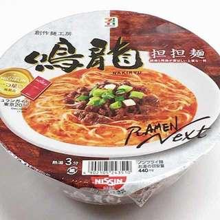 Nakiryu Dan Dan Cup Noodle
