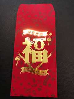 Angpow / Red packet / Hongbao ~ Lim Chee Guan 林志源 80 years Anniversary Special