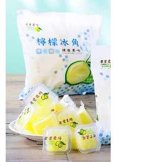 老實農場100%檸檬原汁冰角(60顆)