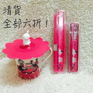 Moomin 姆明 玻璃杯連杯蓋 筷子套裝 可分售