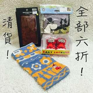 Moomin 姆明 iphone6電話套 布袋 bb襪 毛巾袋 可分售