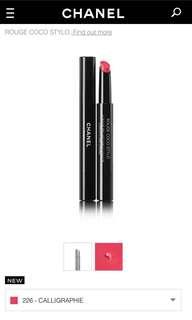 Chanel Rouge Coco Stylo Lip Shine Calligraphie