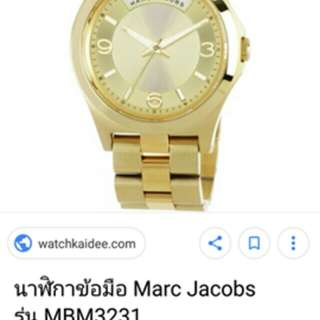 marc jacobs authentic watch