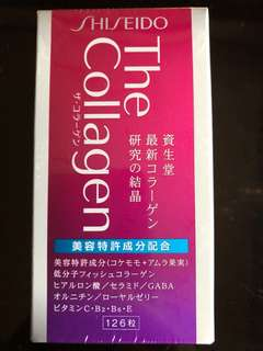 Shiseido Collagen Tablet