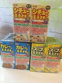 4盒S&B拌飯汁 包順豐