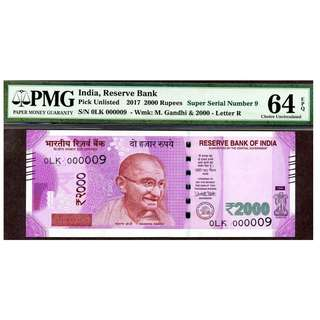 2017 India 2,000 Rupees ( Super Serial#9) PMG CHOICE UNC 64EPQ