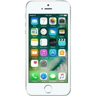 Iphone se 32gb silver kredit aja di risma phone