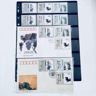 1989 Old China Stamps