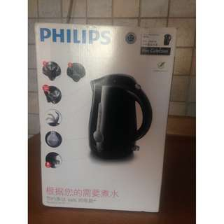 New Philips water kettle , 1.7 Lt