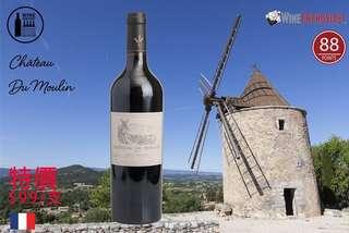🇫🇷 Chateau du Moulin AOC Haut-Medoc 2011  紅磨坊莊園13%