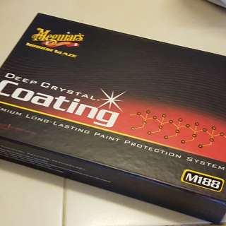 Meguiar's Deep Crystal Coating - PPS kit