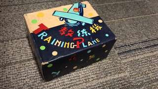 古董絶版鐵皮玩具飛機