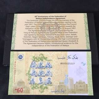 (Pending) Fast deal) 60th Anniversary Malaysia $60