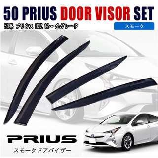Toyota Prius door visor