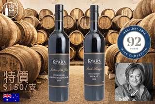 🇦🇺 Kyara Winery Eden Valley 2013 (Shiraz / Cabernet Sauvignon) 澳洲伽羅酒莊 14%