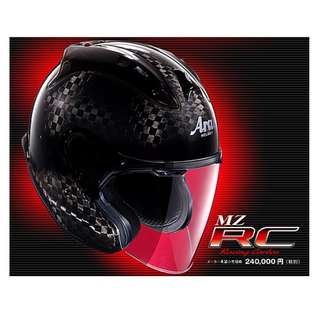 BN: Arai MZ RC (Limited Edition, Made-to-Order)