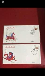 China stamp 2014-1 A/B FDC