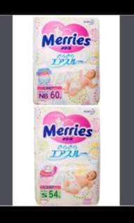 FLASHSALE: Merries Tape Diapers