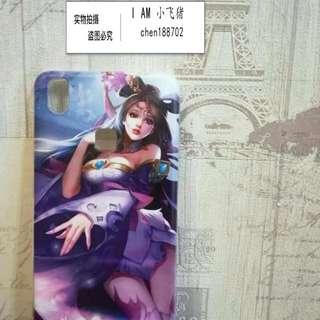 Diy 手机壳 (Diy phone cover)