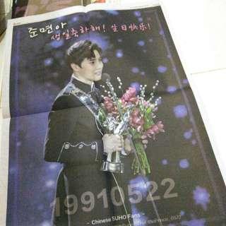 EXO SUHO JUNMYEON BIRTHDAY NEWS PAPER