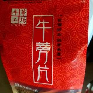 台灣牛蒡每包/一斤裝