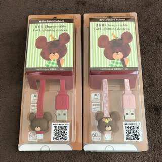 Jackie 小熊 iPhone 充電線