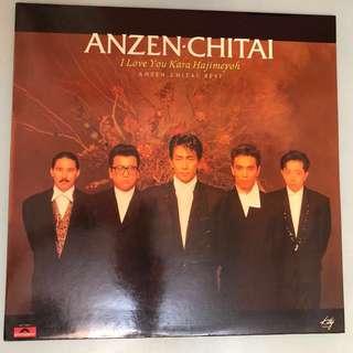 安全地帶1988 精選黑膠LP 開封無用過 附原裝歌紙 保存極好