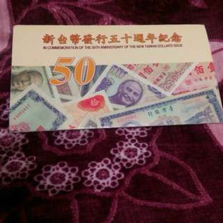 50週年紀念幣