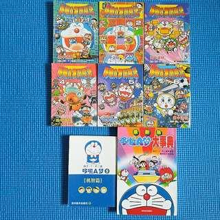Doraemon manga