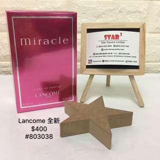Lancôme miracle 全新 100ml
