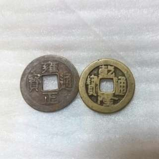 Old Dynasty Qing Cash Coin