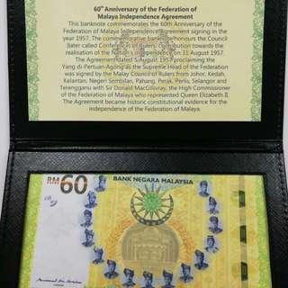 Bank Negara Malaysia RM60 Commemorative Bank Note