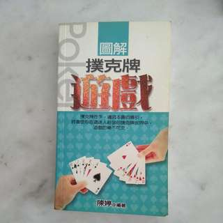 Book: Poker Guide