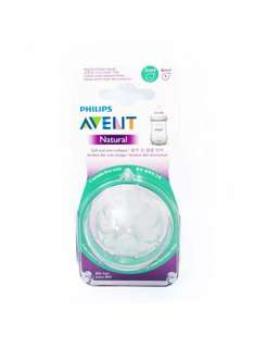 PHILIPS Avent Natural Variable Flow Teat 3m+