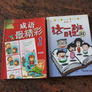 Chinese story book