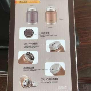 不鏽鋼超真空燜燒罐