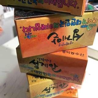 韓國即食海膽(95g)✨