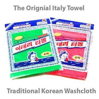 Korean Towel Exfoliating Scrub