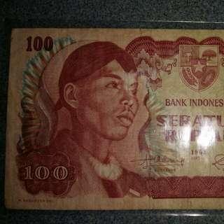 印尼盾$100  1968年