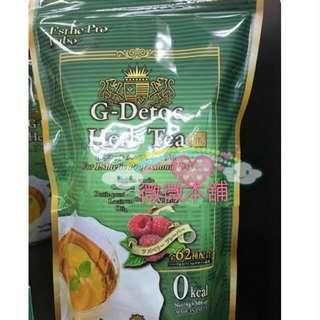 【微微本舖】沖泡茶~銷售量冠軍的水果花茶 0kcal