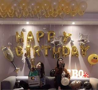 Happy Birthday Balloons Full Set (free sticker+pump)