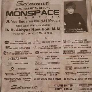 Monspace (MSD)