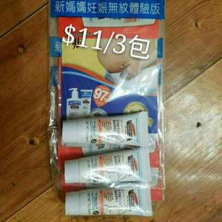 💢🈹肚紋膏12枝/$30