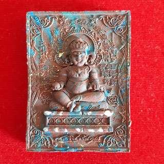 Kruba Krissana / Phra Sangkachai Butterfly Amulet / BE 2561 / 蝴蝶 佛牌