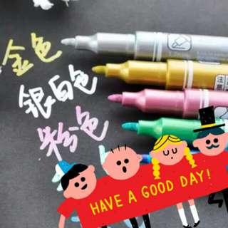 學霸系列 黑紙用油性水筆 金色 銀色 粉色 maker