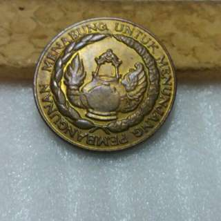 Indonesia Old Coin (FAO)