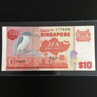 Z/3 774468 Bird $10