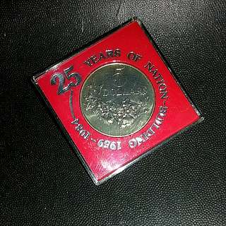$5 Commemorative Coin - 25 Years of Nation Building 1984.