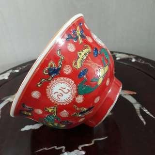 Porcelain Bowl